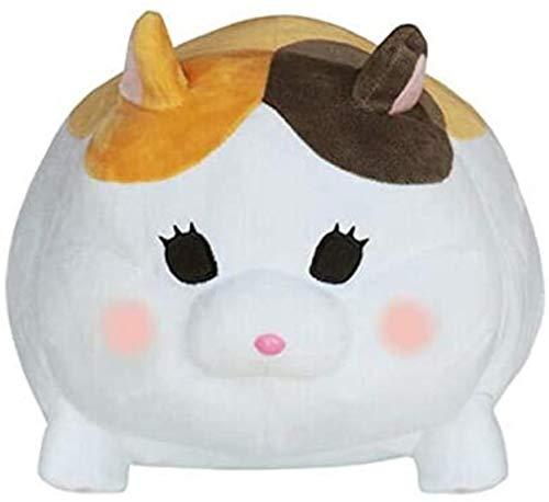 DINEGG Finale Fantasy XIV 14 Online 8in Fat Cat Kissen Plüschtier Toten Toys Puppe Puppe Weiches Kissen EIN Geburtstag Geschenk für EIN Kind (Farbe: weiß) YMMSTORY (Color : White)
