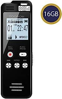 gsm audio recorder