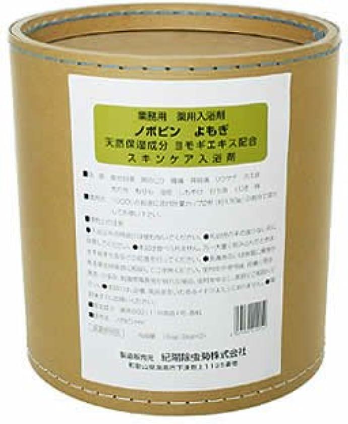 遠洋のモッキンバードワイプ業務用 ノボピン よもぎ 8kg*2