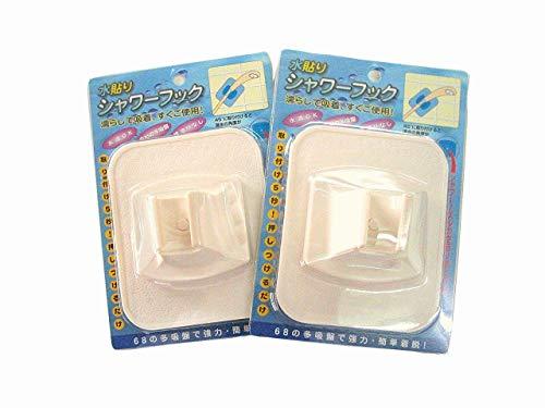 【2個セット】水貼りシャワーフック◆まとめてお得な2個組!◆日本製 (ホワイト2個セット)