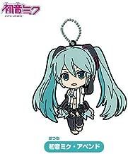 Smile Vocaloid Hatsune Miku Nendoroid Plus Rubber Keychain Figure Swing~Append