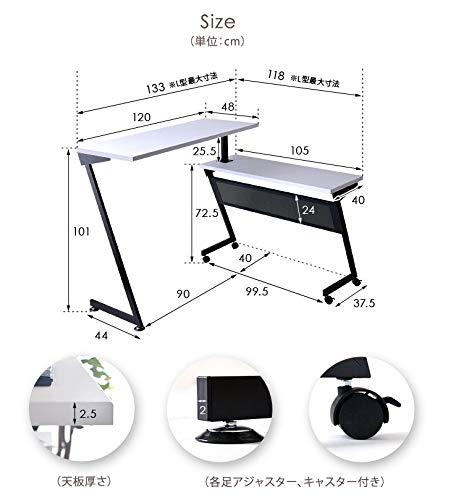 タンスのゲンスタンディングデスク【回転式3way!】幅120-200cm木製パソコンデスクシンプルL字型コンパクトZ-RISE-deform-ブラウン5680000300