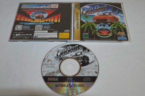 Sega Ages: OutRun[Import Japonais]