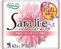 小林製薬 サラサーティ Sara・li・e(サラリエ)ナチュラルリネン 62個消臭成分配合