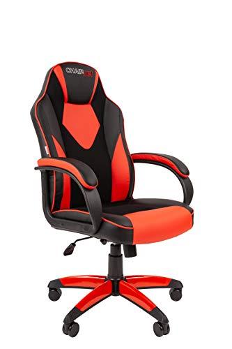 CHAIRJet großer PC Drehstuhl 150 kg Bürostuhl Hohe Rückenlehne Schreibtischstuhl aus Kunstleder mit Kopfstütze Chefsessel Führung des Rückens Computer Sessel Gaming Stuhl 17 TF (Schwarz Rot)