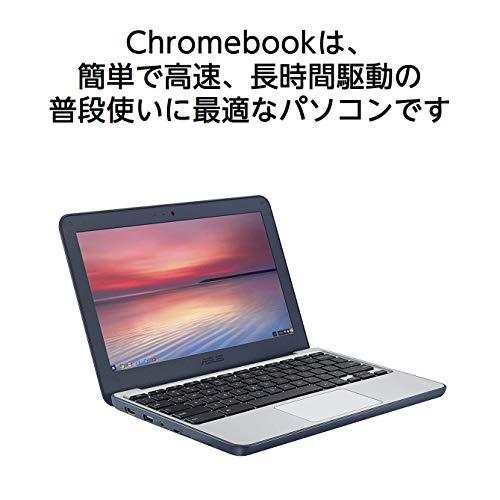 41j8858dcCL-ASUSのChromebook「C403SA」と「C202SA」の正規代理店品がAmazonに登場。7月15日から発売