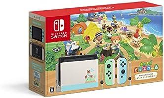 Nintendo 任天堂 Switch 烟囱 动物森林套装