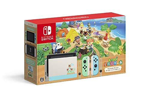 『 Nintendo Switch あつまれ どうぶつの森セット 』の抽選販売応募受付【Joshin webショップ】
