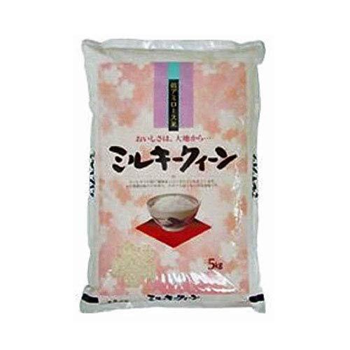 在庫処分25%OFF【令和元年産】富山県産 ミルキークイーン 生産者直販のおいしい健康食! (精米5kg)
