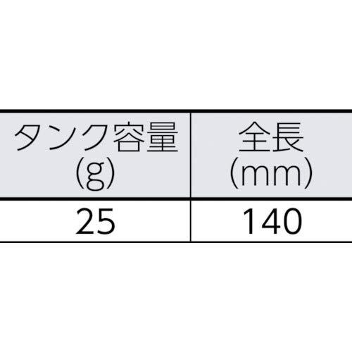 たくみ『ポケチョーク(2150)』