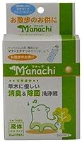 マナッチ (Manachi) 液体分包公園タイプ 10ml×15包入