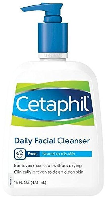 泥だらけ人に関する限り添付海外直送品Cetaphil Cetaphil Daily Facial Cleanser For Normal To Oily Skin, 16 oz