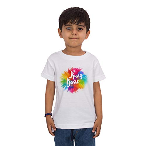 FADE COLLECTION - Rang Barse Holi Special Printed Kids Half Sleeves Casual Wear T-Shirt (Boys/Girls) (9-10 Years) White