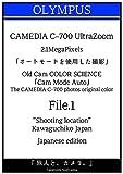 OLYMPUS CAMEDIA C700 Ultra Zoom shot auto mode File1 tabibitotokamera OLYMPUS CAMEDIA C700 Ultra Zoom (Japanese Edition)