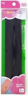 強力ゴム黒8コール約10M KM3128