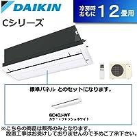 ダイキン ハウジングエアコン 標準パネルセット(フレッシュホワイト) 12畳用 天井埋込カセット形 シングルフロータイプ Cシリーズ S36RCV-BC40J-WF