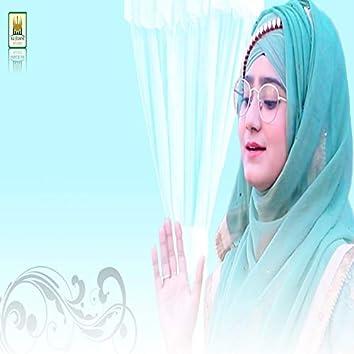 Aayo Re Morey Angna Moinuddin
