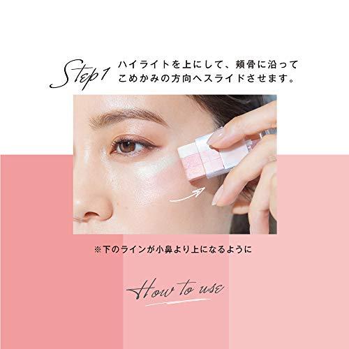 Fujiko(フジコ)フジコチョークチーク01ローズライト7.1gピンク