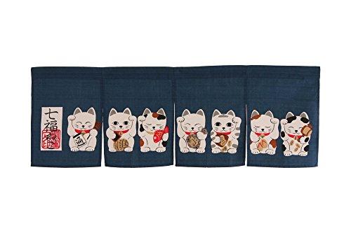 Narumi Noren Rideau Japonais () Sept Beckoning Chats Maneki Neko/17?50785× 30cm