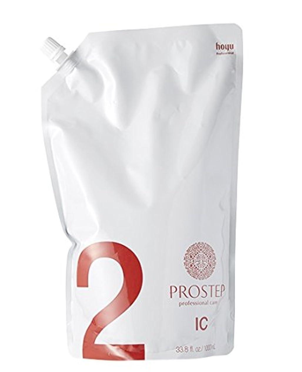 精巧なペナルティ砂のホーユー プロステップ プロフェッショナルケアIC レフィル 1000ml