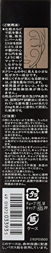 マキアージュピーチチェンジベースCC(SPF25・PA+++)30g