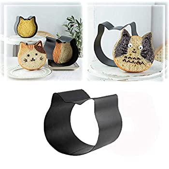 Yusat Bread Baking Bakeware Non-Stick Bread and Loaf Pans Cute Cat Shaped Bread Baking Mold Cake Toast Bread Bakeware