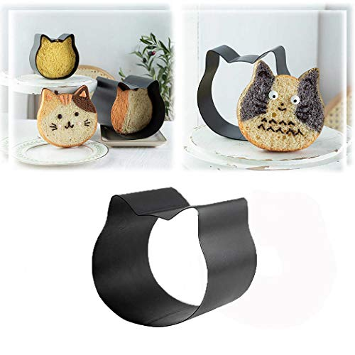 Yusat Bread Baking Bakeware, Non-Stick Bread and Loaf Pans Cute Cat Shaped Bread Baking Mold Cake Toast Bread Bakeware