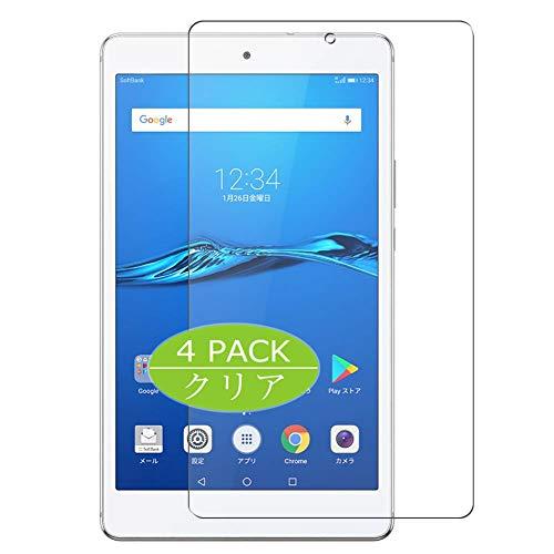 VacFun 4 Piezas HD Claro Protector de Pantalla Compatible con Huawei MediaPad M3 Lite s 8', Screen Protector Sin Burbujas Película Protectora (Not Cristal Templado) New Version