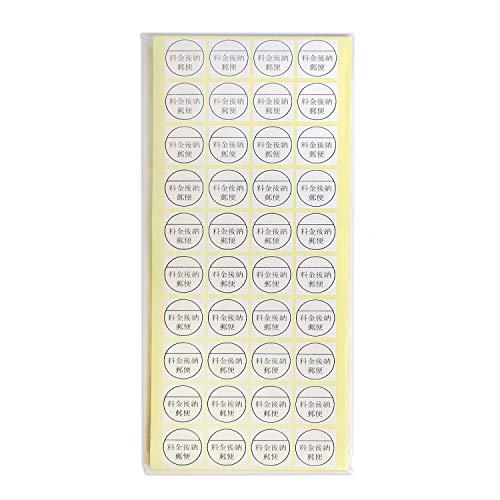 料金後納シール 白(紙製) 【1,000枚】シール40枚x25シート