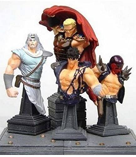 Fist of the North Star  Mini Bust-up Figure Collection by Kaiyodo [並行輸入品]