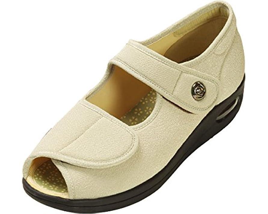 サーフィン電話うなり声彩彩~ちりめん~ 両足 婦人用 24.0cm ベージュ W1103 (マリアンヌ製靴) (シューズ)(返品不可)