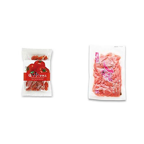 [2点セット] 朝どり 塩とまと甘納豆(150g)・しな漬け(160g)