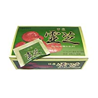日産霊芝(粒状)(2粒入×50パック)2箱