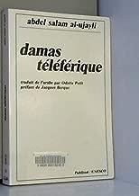 Damas téléférique: Roman (Collection Unesco d'œuvres répresentatives. Série Auteurs arabes contemporains) (French Edition)