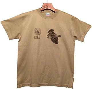 薮内正幸 フクロウ柄Tシャツ