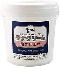 タナクリーム磨き仕上げ 20㎏