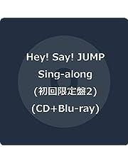 Sing-along (初回限定盤2) (CD+Blu-ray)