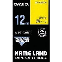 ネームランドテープ XR-12GYW 幅12㎜/長さ5.5m(強粘着)