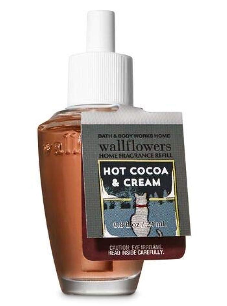航海のヨーロッパ口述【Bath&Body Works/バス&ボディワークス】 ルームフレグランス 詰替えリフィル ホットココア&クリーム Wallflowers Home Fragrance Refill Hot Cocoa & Cream [並行輸入品]
