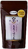 オキス 黒豆ごぼう茶 20包 6217
