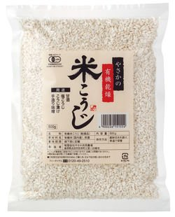 有限会社やさか共同農場 やさかの有機乾燥米こうじ(白米) 500g 6個セット