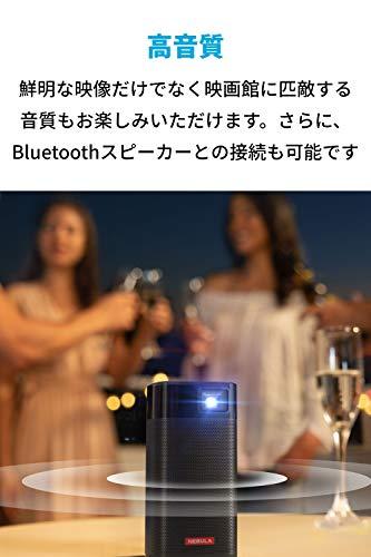 AnkerNebulaApollo(Android搭載モバイルプロジェクター)【200ANSIルーメン/6Wスピーカー/最大100インチ投影可能/最大4時間再生】