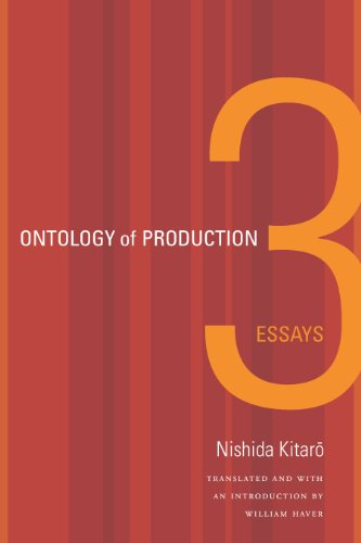 Ontology of Production: Three Essays (Asia-Pacific) (English Edition)