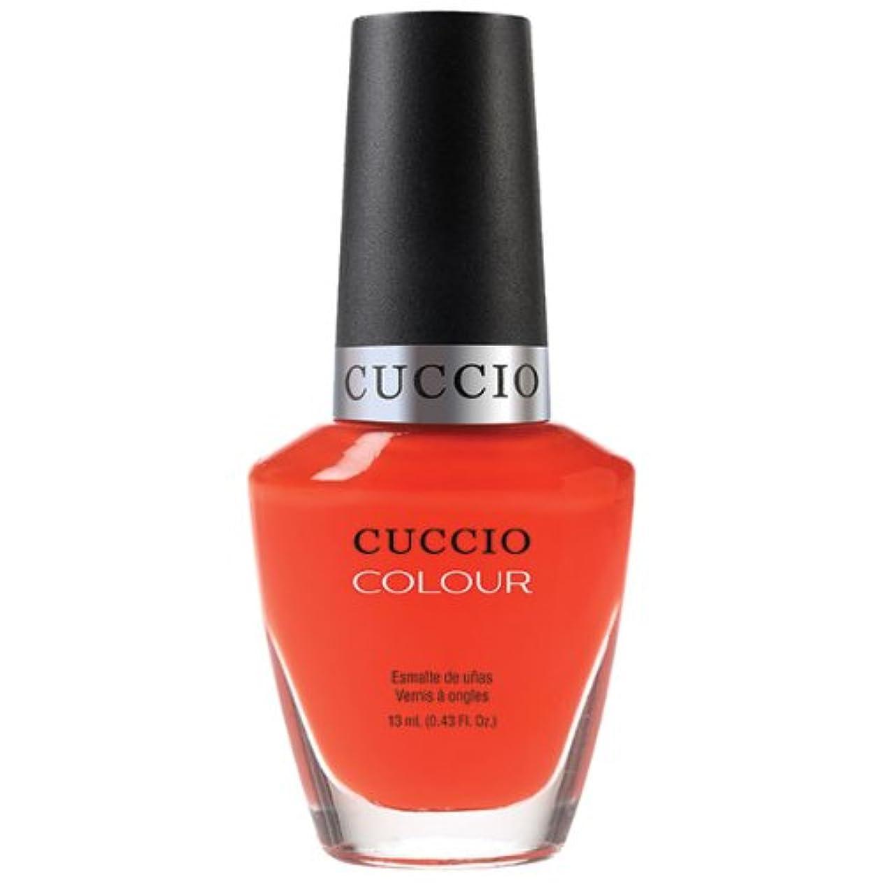 誘惑確立します膨張するCuccio Colour Gloss Lacquer - Shaking My Morocco - 0.43oz / 13ml