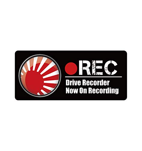 Biijo ドライブレコーダー 防水・耐熱 ステッカー シール ドライブレコーダーシール ドライブレコーダーステッカーあおり運転対策 国旗 (G.日本2, 四角(縦75mm×横170mm))