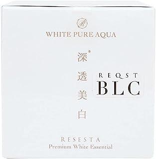 [Amazon限定ブランド] WHITE PURE AQUA 美白クリーム 黒ずみ対策 色素沈着 ハリ 抗シワ エイジングケア 40g [医薬部外品]