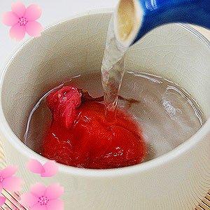 ふみこ農園 紀州南高梅を使ったフルーツ梅干し 桜花梅(さくらはなうめ) 200g