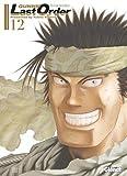 Gunnm Last Order - Édition originale - Tome 12 - Glénat Manga - 17/02/2021