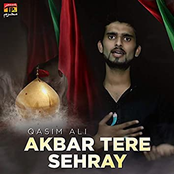 Akbar Tere Sehray - Single
