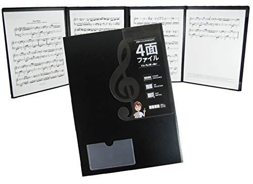 Carpeta de 4 lados para partituras de piano (1 peace